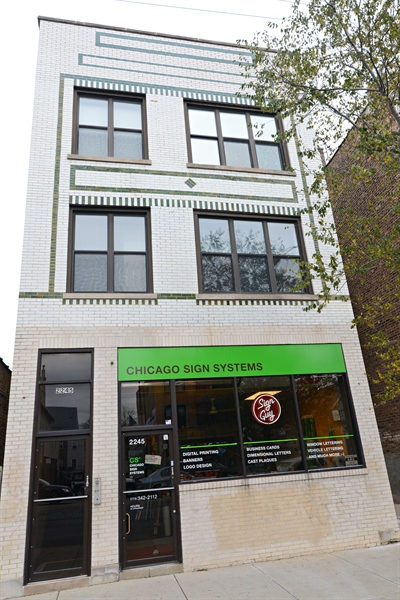 Real Estate Photography - 2245 N Western, 2F, Chicago, IL, 60647 - Front View