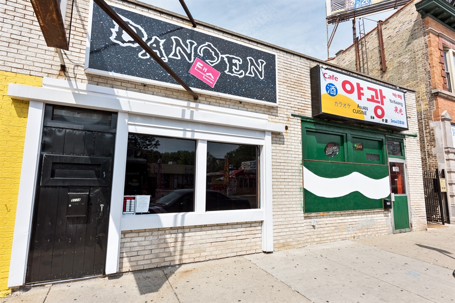 Real Estate Photography - 5116 N. Lincoln Ave., Chicago, IL, 60625 - Front View