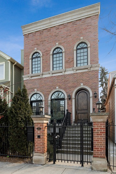 Real Estate Photography - 1921 W George, Chicago, IL, 60618 - Front View