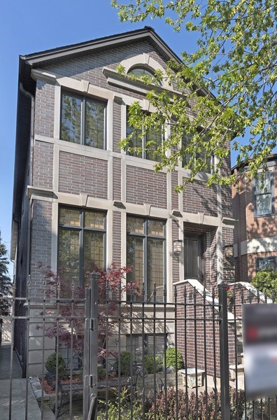 Real Estate Photography - 1739 Altgeld Avenue, Chicago, IL, 60614 - Front View