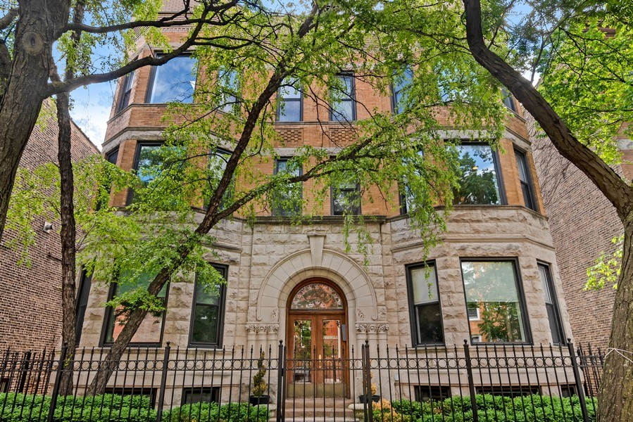 Real Estate Photography - 3519 N Sheffield, Unit 2S, Chicago, IL, 60657 - Front View