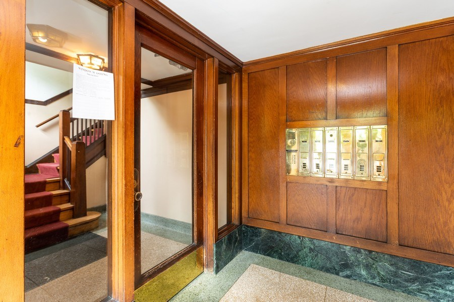Real Estate Photography - 5449 S East View Park, Unit 1, Chicago, IL, 60615 - Lobby