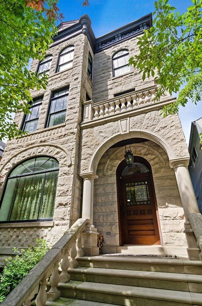 Real Estate Photography - 2632 Burling, Chicago, IL, 60614 - Front View