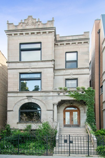 Real Estate Photography - 3618 N Fremont, Unit 2, Chicago, IL, 60613 - Front View