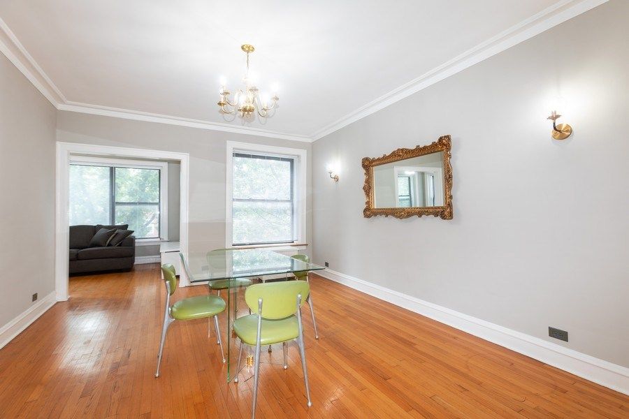 Real Estate Photography - 6727 S Merrill Ave #2N, Chicago, IL, 60649 - Dining Room