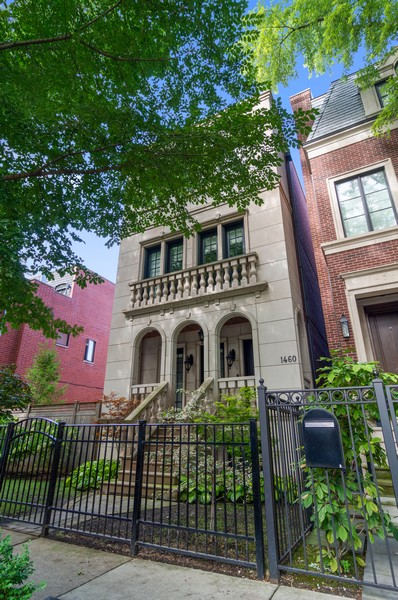 Real Estate Photography - 1460 W Byron St, Chicago, IL, 60613 - Front View