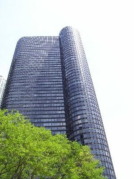 Real Estate Photography - 155 N Harbor Dr, Chicago, IL, 60601 -
