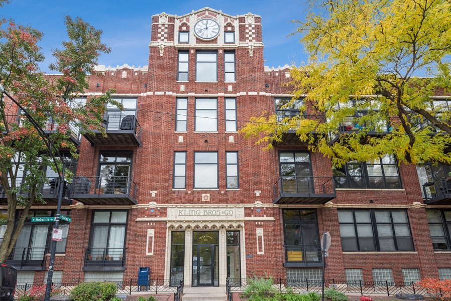 Real Estate Photography - 2300 W Wabansia, Unit 220, Chicago, IL, 60647 - Front View