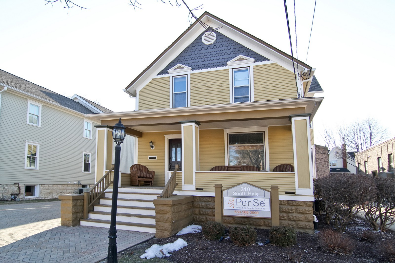 Real Estate Photography - 310 S Hale St, Wheaton, IL, 60187 - Front View