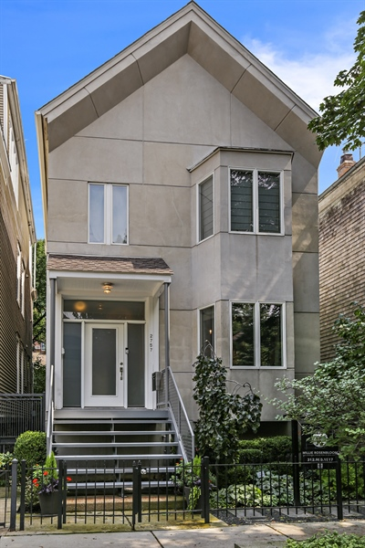Real Estate Photography - 2757 N. Kenmore Avenue, Chicago, IL, 60614 - Front View