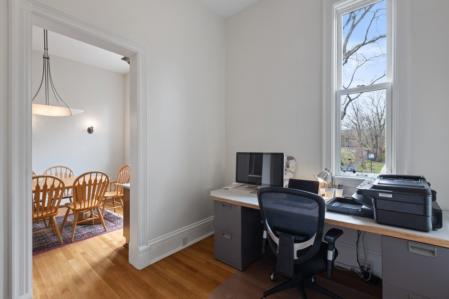 Real Estate Photography - 4950 S. WOODLAWN Avenue, Chicago, IL, 60615 - Office