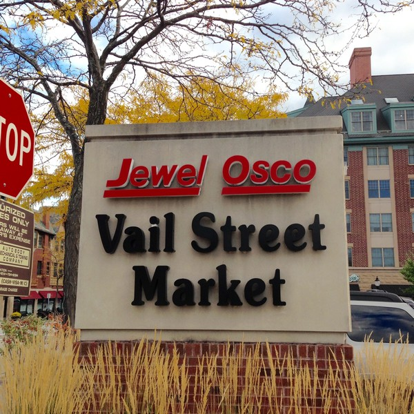 Real Estate Photography - 1505 E. Central Road, Unit 106A, Arlington Heights, IL, 60005 - Jewel / Osco - Downtown Arlington Heights