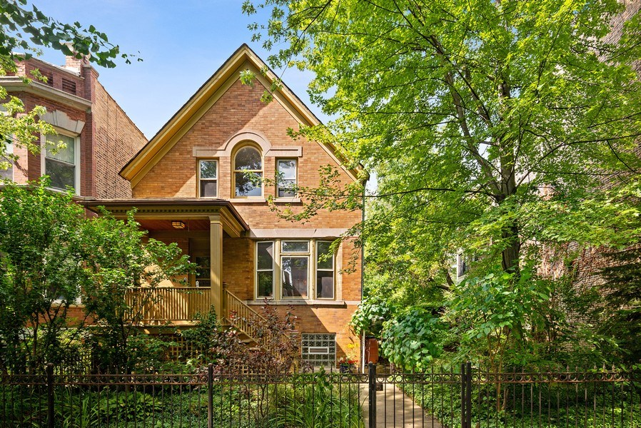 Real Estate Photography - 1440 W. Rascher Ave, Chicago, IL, 60640 - Dont Use Front