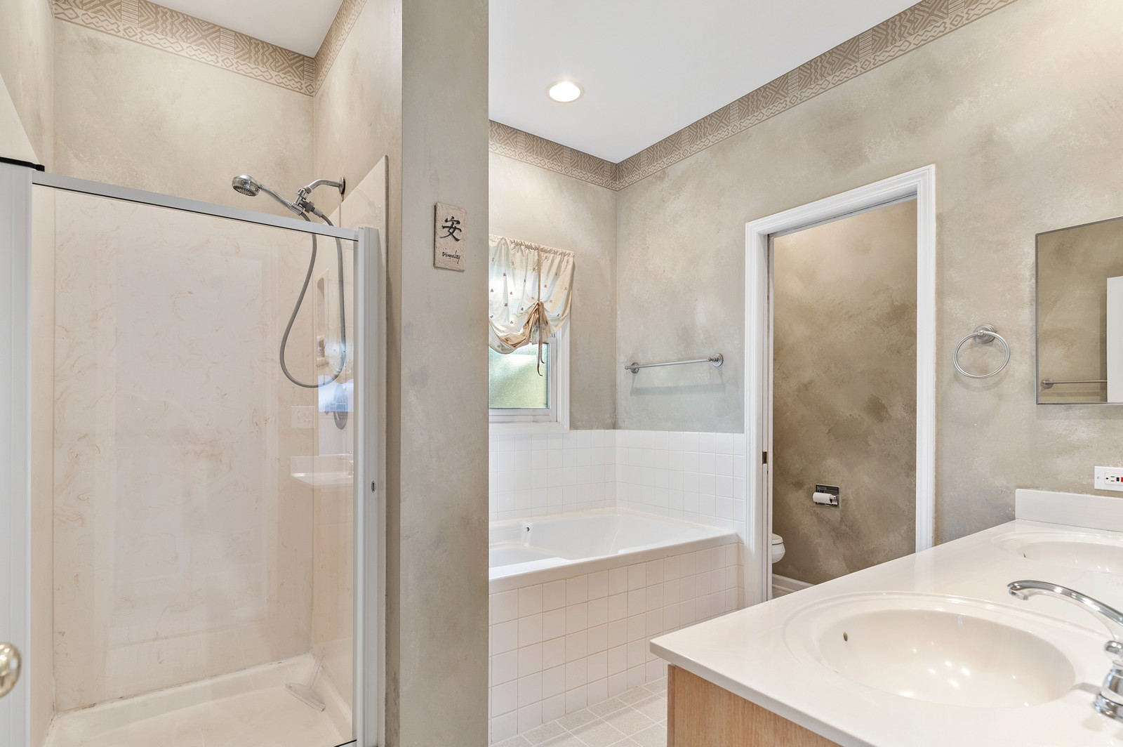 Real Estate Photography - 1228 Edgewater Ln, Antioch, IL, 60002 - Master Bathroom