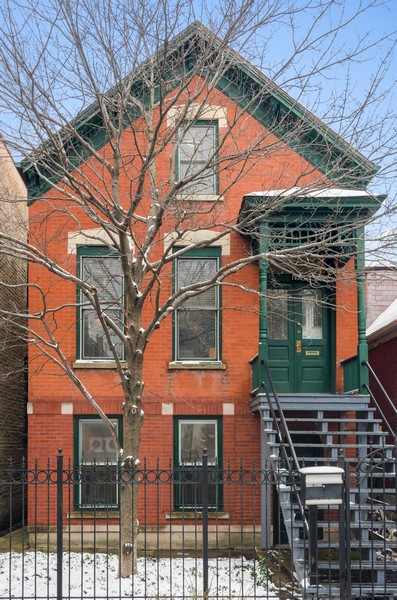 Real Estate Photography - 1938 North Oakley Ave, Chicago, IL, 60647 - Front View