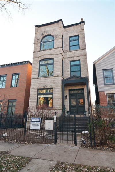 Real Estate Photography - 1422 N. Hoyne Avenue, 2, Chicago, IL, 60622 - Front View