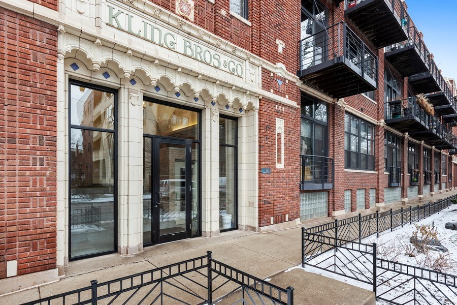 Real Estate Photography - 2300 W Wabansia Ave, 106, Chicago, IL, 60647 - Front View