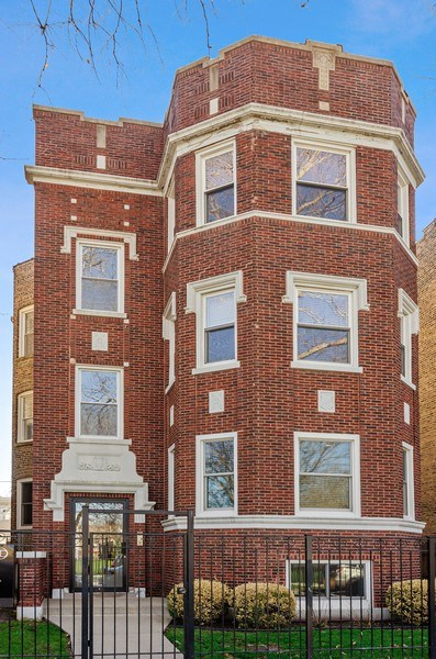Real Estate Photography - 4619 N. Lawndale Ave #1, Chicago, IL, 60625 - Front View