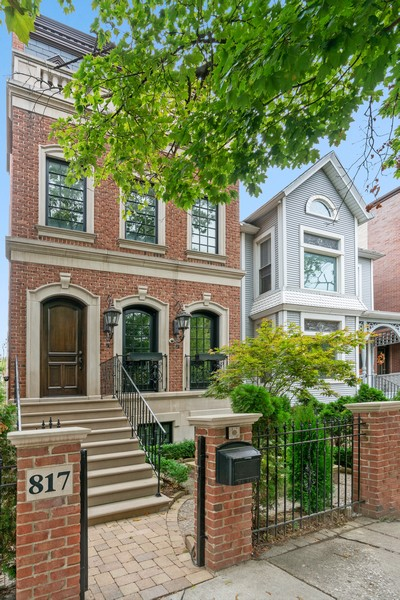 Real Estate Photography - 817 West Wrightwood, Chicago, IL, 60614 - Front View