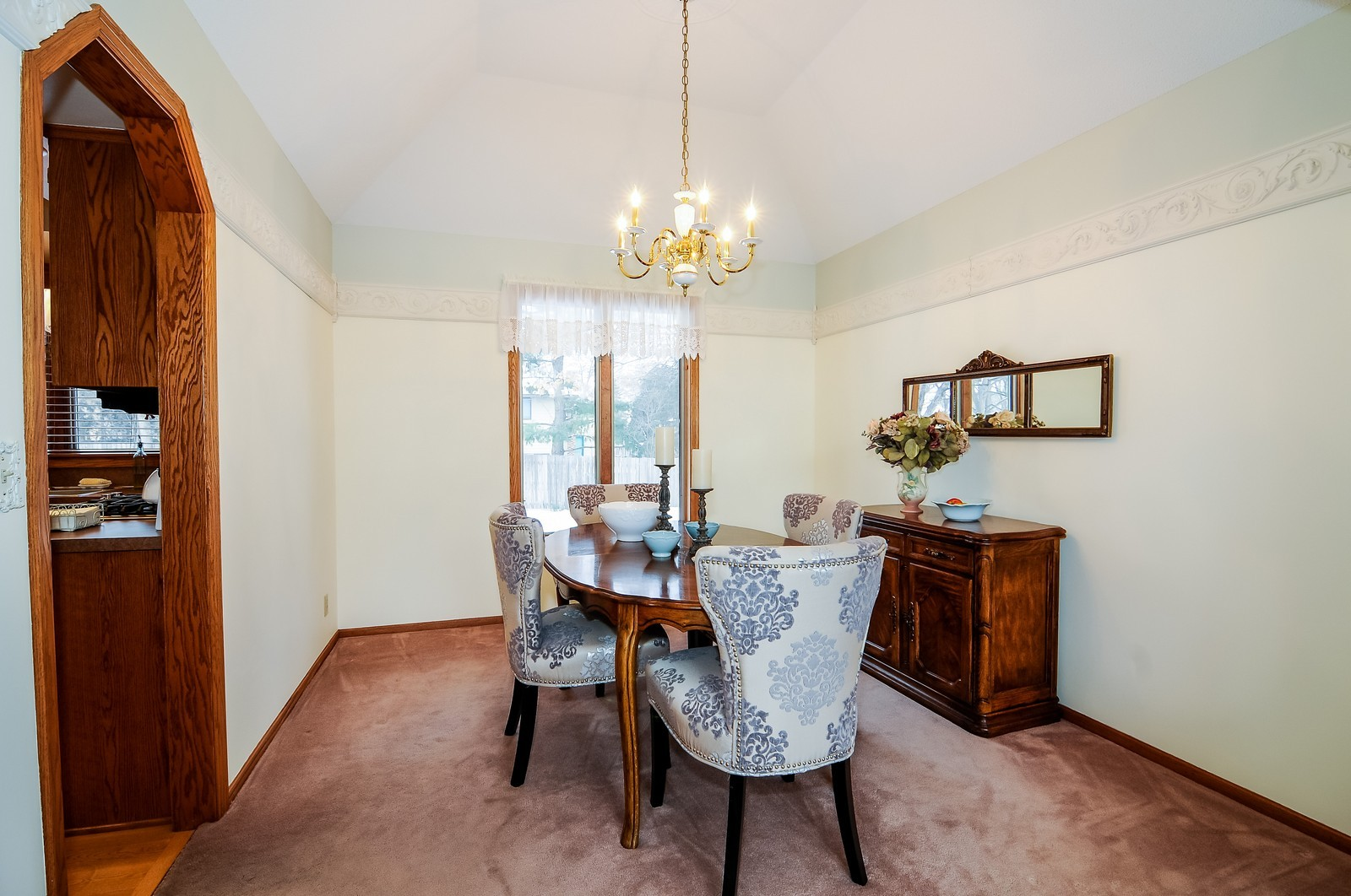 Real Estate Photography - 1933 128th Ave NW, Coon Rapids, MN, 55448 - Dining Room