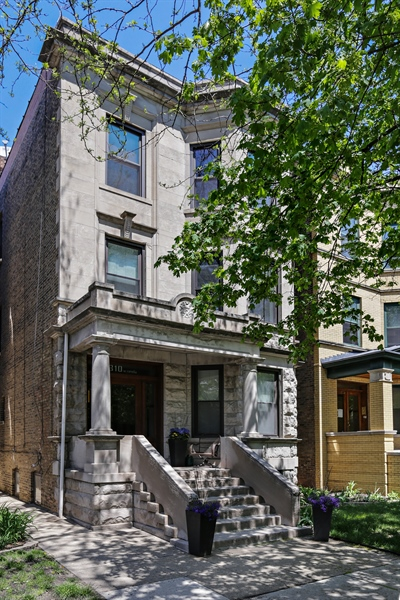 Real Estate Photography - 1310 W. Cornelia, Chicago, IL, 60657 - Front View