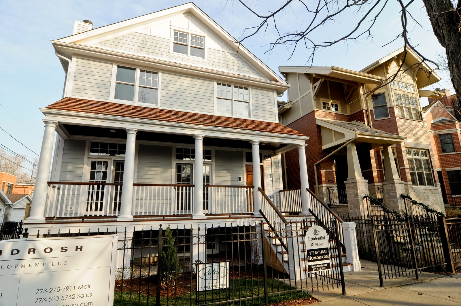Real Estate Photography - 3845 N Paulina St, Chicago, IL, 60613 - Front View