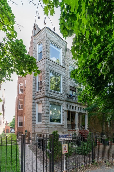 Real Estate Photography - 5482 S Woodlawn Ave, Chicago, IL, 60615 - Front View